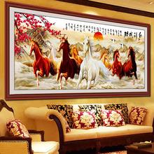 一件代发八骏图马到成功八匹马精准印花十字绣线绣装饰画客厅挂画