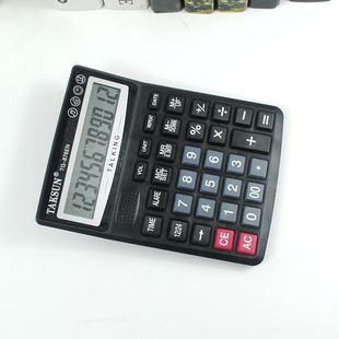Calculator voice Computer real person voice Computer large-screen financial office supplies English voice