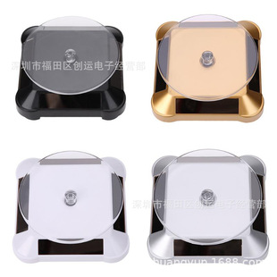 038 dual-purpose solar display stand display stand revolving table turntable jewelry watch mobile phone display stand