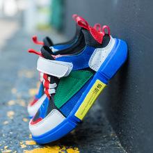 厂价直销2018夏季新款儿童板鞋韩版透气网面男女童拼接运动板鞋