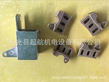 起航机电专业生产电机用配件 刷盒  刷握 铜夹  质优价廉,欢迎致