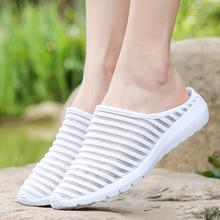 夏季包头懒人女鞋韩版潮鞋飞织半拖女凉鞋轻便休闲沙滩鞋一件代发