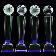 热销水晶足球篮球网球高尔夫排球比赛奖杯奖牌定制奖杯批发可刻字