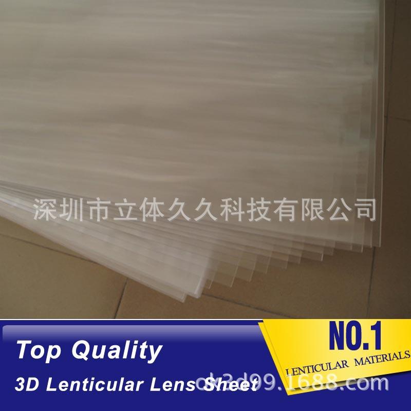 70线3D光栅板材,立体光栅板材,柱镜光栅,光栅厂家,光栅塑料