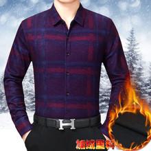 男士2018冬裝羊絨高檔男裝襯衫加絨保暖男裝長袖格子直筒襯衣