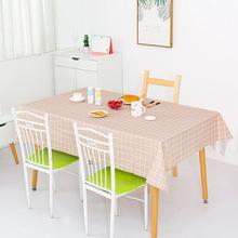北歐餐桌布 防水防燙防油免洗塑料桌布格子臺布茶幾布PVC桌墊