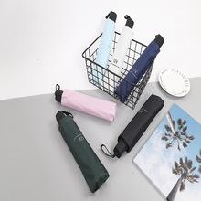 網絡爆款UV黑膠防曬晴雨遮陽兩用校園森系少女心三折傘韓國簡約傘