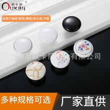 厂家直销欧卡丽5077 纯白单孔纯白陶瓷拉手 家具拉手 时尚拉手