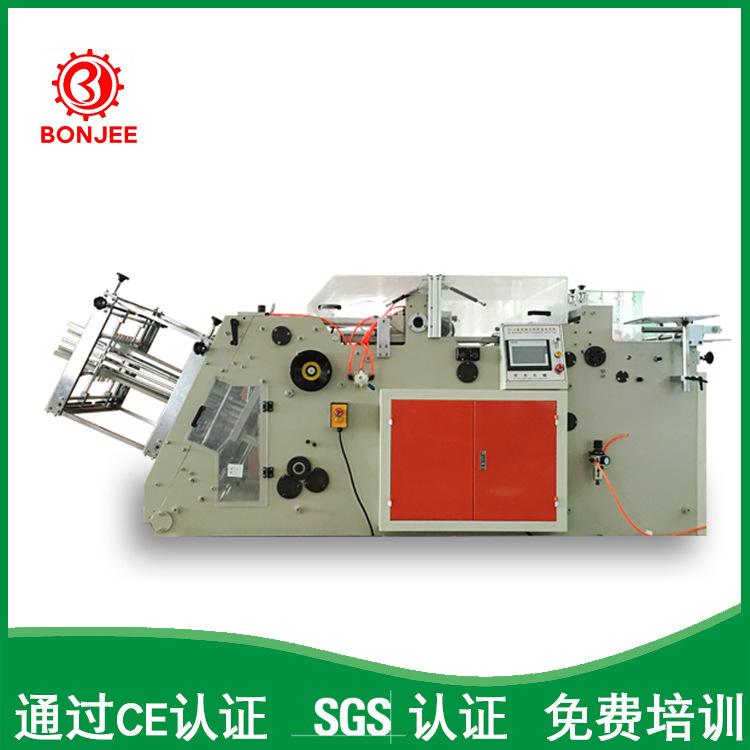 全自动高速低耗能低噪音打包盒外卖盒汉堡盒生产机器盒子成型机