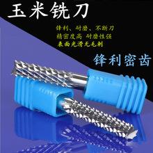 供應進口料雕刻機刀具PCB刀鑼刀電路板絕緣板開粗皮超硬玉米銑刀