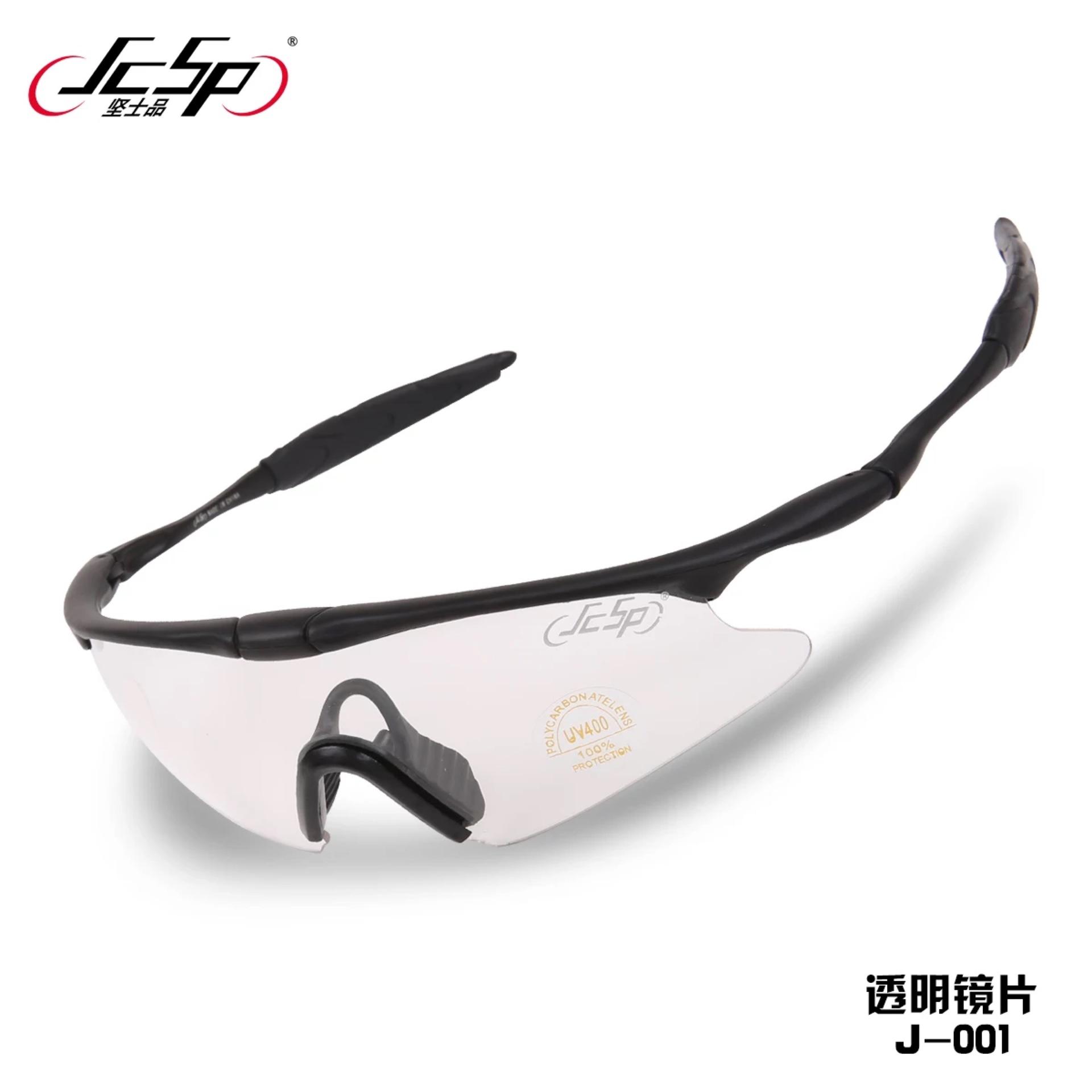 电动摩托车防风镜骑行眼镜单车眼镜运动防尘镜自行车眼镜骑行装备