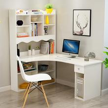 转角电脑桌家用电脑台式桌简约书柜书桌一体卧室组合书房写字桌子