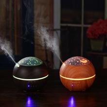 新款光影木纹香薰机 大容量家用加湿器 氛围夜灯星空投影灯香薰器