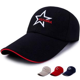 Hat men's summer outdoor sunshade cap sun hat sun hat middle-aged fishing hat summer casual baseball cap