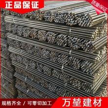 厂家供应高强止水螺杆建筑止水螺栓粗牙螺丝对拉螺杆工地穿墙丝杆