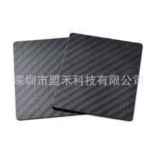 厂家直销多种碳纤维板材 碳纤维加工 CNC来图定制多规格碳纤维板
