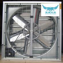 专业生产安装工业空气对流负压风机 工业排气扇  大风量换气扇