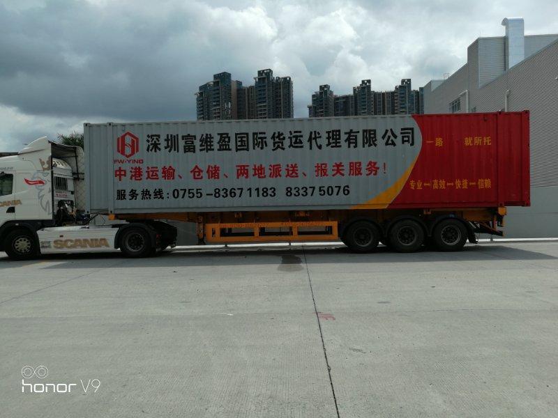 中港快递、香港物流,深港包车,港车派送,快件运输专线
