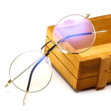 新款時尚圓框平光鏡 復古金屬眼鏡框潮流框架鏡可配近視眼鏡架