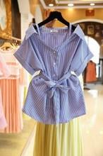 2020夏裝韓國新款條紋甜美一字領吊帶收腰顯瘦露肩襯衫上衣女