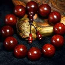 贊比亞血檀1.8手串沉水料贊比亞小葉紫檀滿金星文玩木質佛珠手鏈