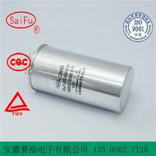 CBB65电力补偿电容器40uf
