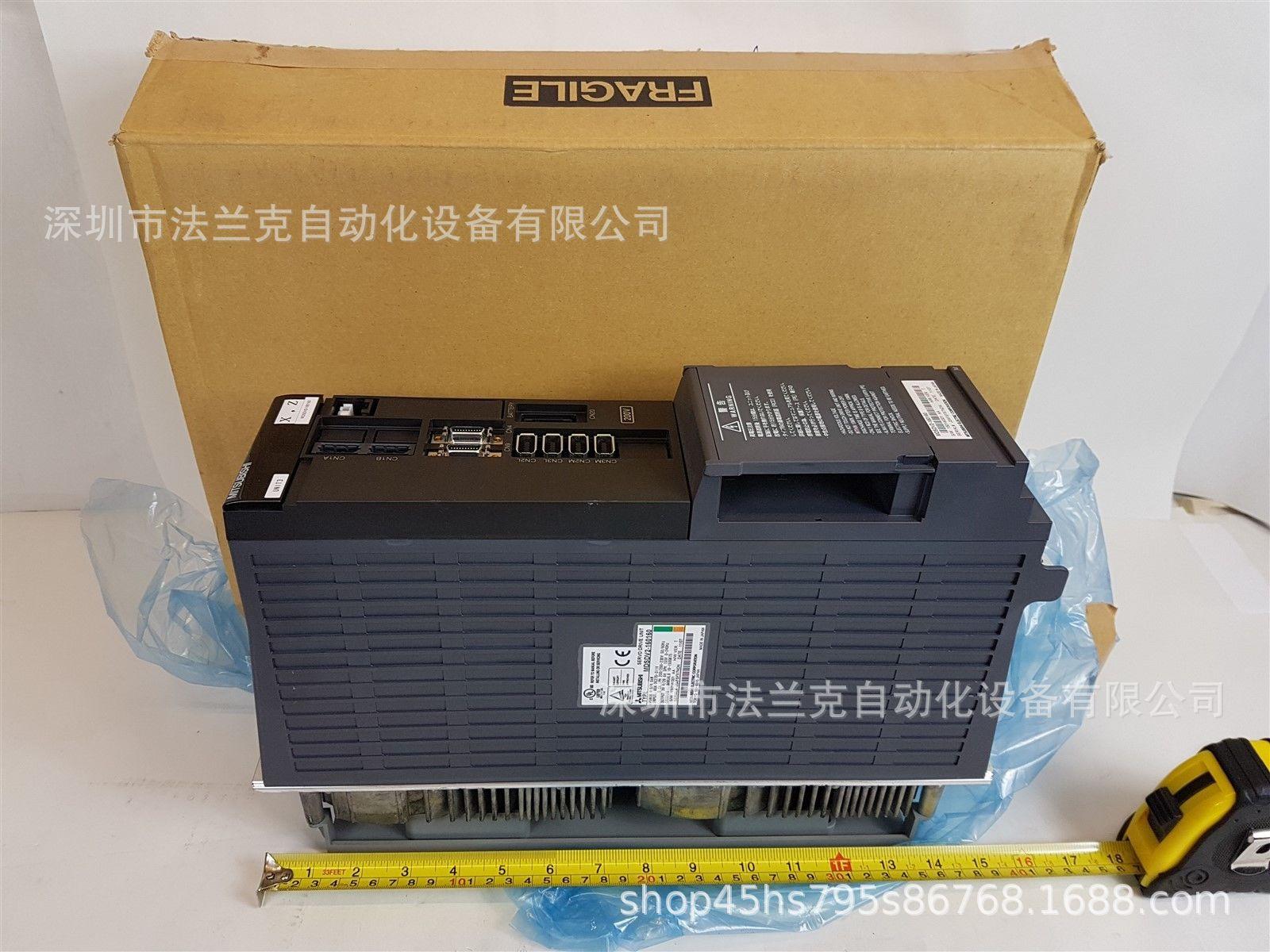 MDS-D-V2-160160