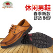 MG CAMEL<span style='color:red'>男</span><span style='color:red'>鞋</span>正品潮流春真皮透气宽松休闲<span style='color:red'>鞋</span>圆头低帮系带英伦板<span style='color:red'>鞋</span>