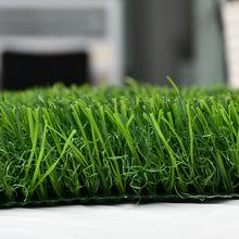 批发幼儿园草皮3.5mm彩虹跑道草加密加厚c型环保绿背胶可定制