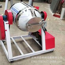 小型立式不銹鋼混合攪拌機 新型轉筒混料機 高效食品攪拌機