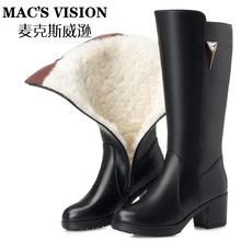 真皮高筒加絨羊毛靴子女冬靴高跟中筒靴厚底長靴大碼女鞋長筒軍靴
