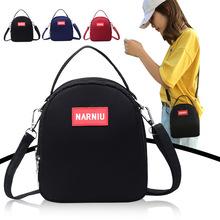 新款女士手拿单肩休闲户外登山骑行旅行包大容量耐磨手机零钱女包
