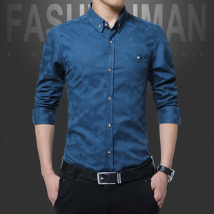 2021 spring and autumn men's shirts long-sleeved new men's casual shirts Korean style slim young men's jackets