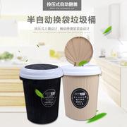 家用大号弹盖垃圾桶自动换袋收纳桶塑料收纳用品厨房家居日用品