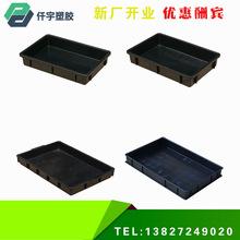 加厚防静电零件盒塑料周转箱电子元件盒黑色pcb长方形方盘物料盒