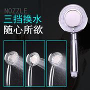 镜面三功能喷雾增压雨淋多功能淋浴花洒 可拆洗手持花洒喷头