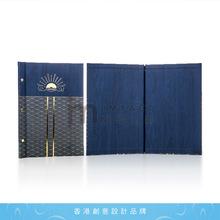 精裝內铜钉餐牌 香港创意设计定制PU皮质餐厅酒店菜谱菜单