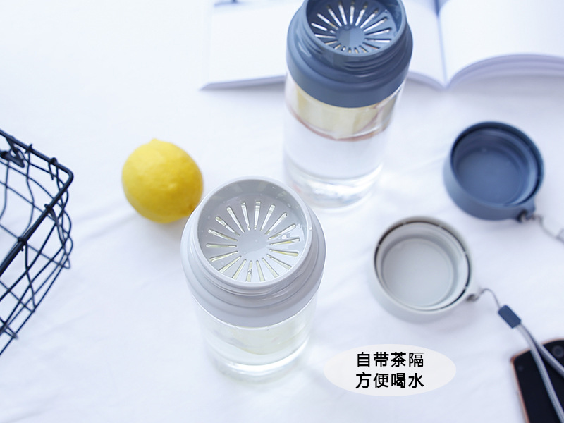 New fashion simple large capacity plastic cup with tea compartment outdoor portable portable water cup NHtn202094