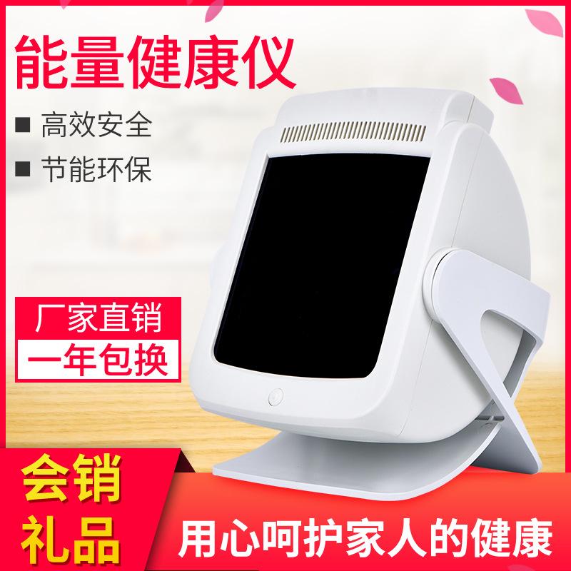 工厂直销远红外线能量仪 健康仪 理疗仪 养生保健热灸仪礼品会销