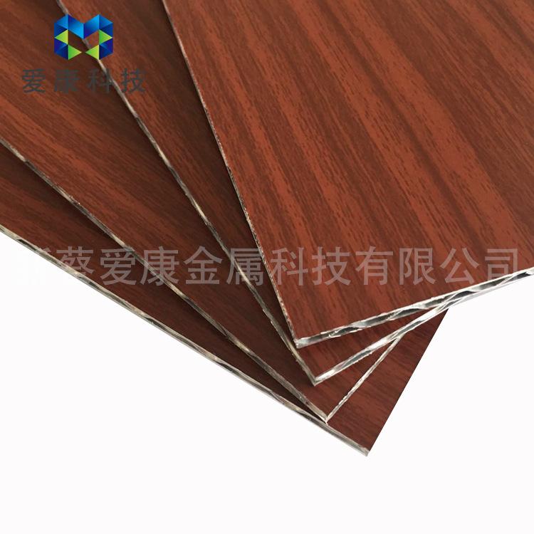 【新技术】铝橱柜 蜂窝铝板橱柜 复合蜂窝铝板 铝板台面