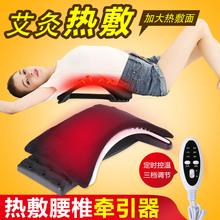 男女腰间盘腰椎突出电热牵引器加热腰部拉伸器按摩矫正器靠垫护腰
