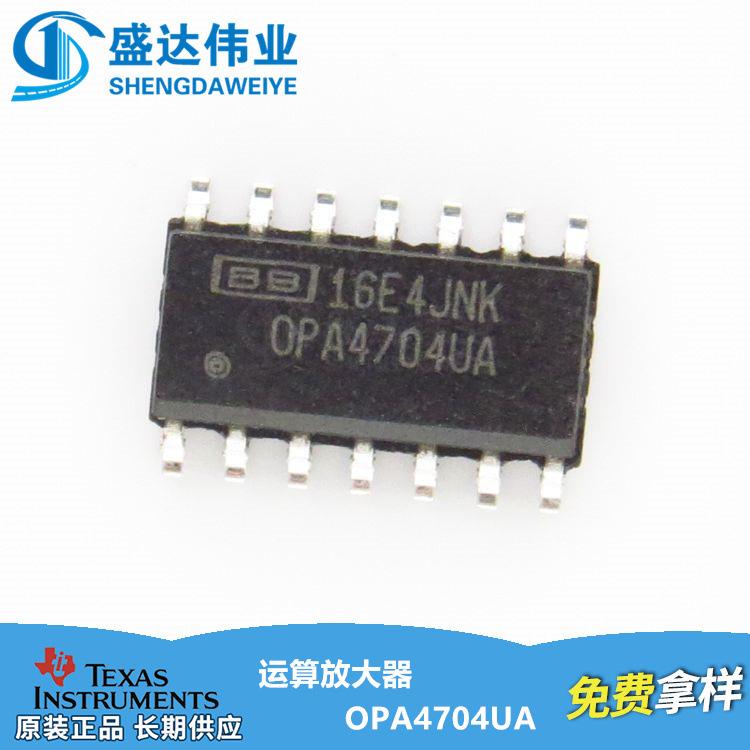 OPA4704UA.jpg