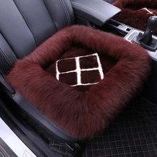 不掉毛冬季羊毛绒汽车坐垫单垫通用坐垫方垫保暖座套车垫椅垫
