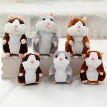 厂家直销创意可爱会模仿人声圣诞仓鼠毛绒娃娃小朋友生日礼品批发