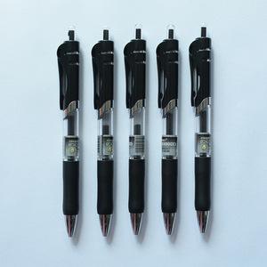 经典k35广告笔办公中性笔logo定制弹跳中性笔0.5黑碳素笔跳动水笔