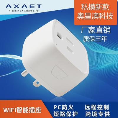 智能插座 wifi插座 美规 英规 欧规 国标 APP远程控制 工厂直销