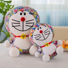 爆款多啦A梦太阳花村上隆明星款机器猫叮当毛绒玩具抓机娃娃公仔