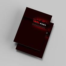 惠州印刷厂家 订做广告活报宣传画册 企业产品画册定制印刷