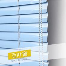 办公室百叶窗帘厂家直销 定制铝合金遮阳隔热办公百叶帘