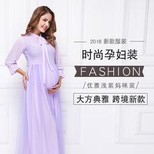 2018新款紫色长款摄影孕妇服装 影楼摄影孕妇装定制孕妇写真服